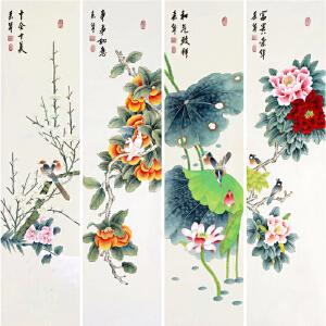 四条屏《富贵荣华 和气致祥 事事如意 十全十美》张一娜【R4569】一级美术师 带作者防伪钢印