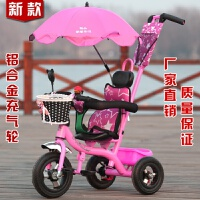 六一儿童节礼物防晒儿童自行车玩具宝宝三轮车脚踏车1-3岁幼童手推女孩5小孩脚蹬婴幼儿童新款 +伞