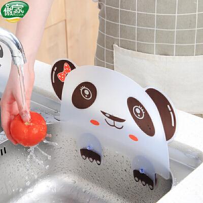 傲家 吸盘式水池挡水板家用厨房用品创意卡通防溅防油挡油板防水隔水板 吸盘式固定