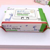 婴儿湿巾宝宝儿童手口专用绵柔纸巾100抽定做一件代发厂家批发80