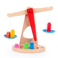 益智学平衡称蒙氏数学教具儿童天平称玩具宝宝早教木制