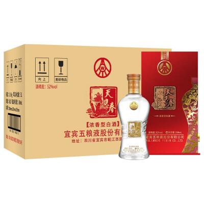 五粮液股份 宜宾五粮液总厂生产 52度天贝春 浓香型白酒 500ml*6瓶整箱装
