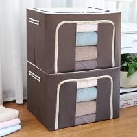 衣服收纳箱牛津布纺整理箱棉被储物折叠衣柜布艺特大号收纳袋有盖 72升三钢架(2件仅29.9元)