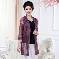 中老年女装开衫披肩外套夏季蕾丝外搭中年妈妈夏装薄款大码 紫色 XL