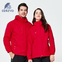 杜戛地新款冲锋衣三合一纯色户外两件套可拆卸男女抓绒内胆保暖透气外套