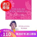 珍惜自己 英文原版 米兰达・可儿自传 Treasure Yourself: Power Thoughts for My