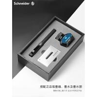 【新品】德国施耐德贝斯麦金属钢笔base metal 非碳素墨水成人商务办公礼盒套装 钢笔0.5mm