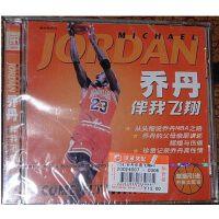 【商城正版】迈克尔・乔丹:伴我飞翔(1VCD)