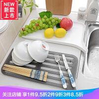 水果沥水置物架厨房餐具沥水置物架碗盘控水置物架 白色
