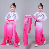 新款六一儿童古典舞蹈演出服伞舞扇子舞中国风水袖飘逸女练功服装