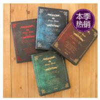 包邮 联华硬面超大活页本B5复古魔法书日记本活页夹笔记本