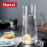 天喜水杯水具冷水壶 耐热玻璃水壶 热水壶果汁壶大容量防爆凉水壶