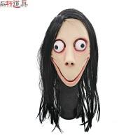 新款�f圣�cos恐怖面具momo面具女鬼假�l��人�^套整人整�M道具