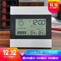 温度计家用室内精准高精度婴儿房电子温湿度计工业干湿室温壁挂式