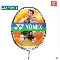 纳米羽毛球拍 全碳素单拍 YONEX尤尼克斯YY NR-D23 攻防兼备