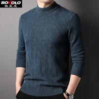伯克�� 100%�羊毛衫 加厚款保暖秋冬季�A�IV�I套�^�色打底毛衣��衫ZLZ9032-9031