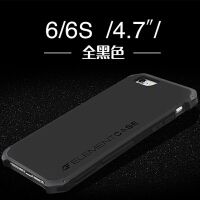 iPhone8手机壳男款6S金属全包防摔苹果7Plus保护套子5S硬磨砂潮牌