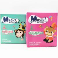 共2盒 Magic魔法水显卡 脑筋急转弯+智慧谜语 彩绘图注拼音安全环保健康双面读书卡 0-3-6岁宝宝少幼儿童学前幼
