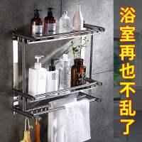 卫生间浴室厕所置物架壁挂墙上洗澡洗手间收纳免打孔洗漱台毛巾架