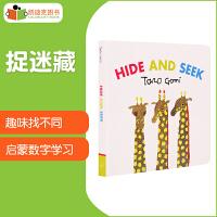 #凯迪克美国进口 五味太郎趣味绘本 找找看 Hide and Seek【纸板】赠送音频
