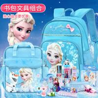 迪士尼艾莎公主书包儿童文具套装礼盒女孩1-3一二三年级小学生学习文具用品冰雪奇缘爱莎生日礼物开学大礼包