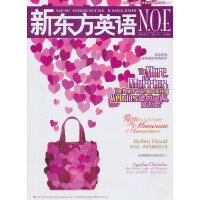 新东方英语N.O.E(2011年2月号/总第94期)