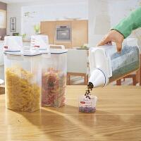 日式密封米罐4斤厨房防虫防蛀五谷杂粮储米箱米缸面粉桶加厚小米桶密封罐