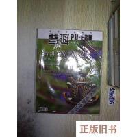 【二手旧书8成新_】普洱中国茶20184未开封