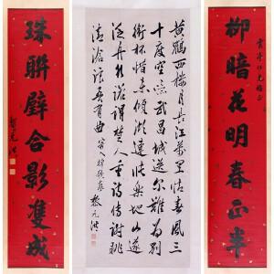 黎元洪《书法(中堂、对联)》