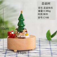 圣诞树音乐盒圣诞装饰品木质旋转木马八音盒摆件圣诞节礼物小礼品