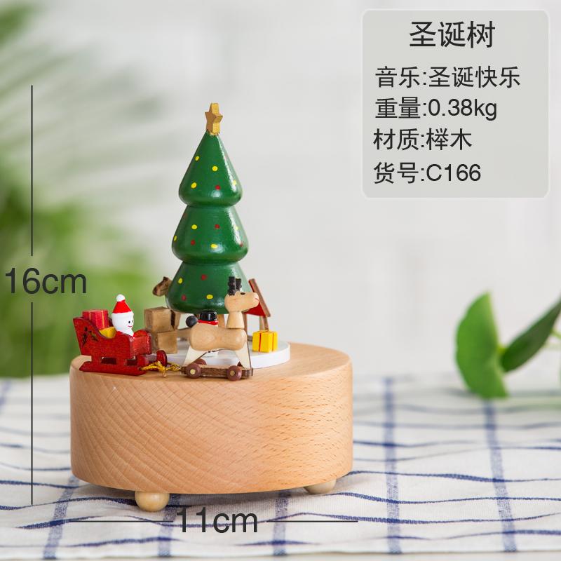圣诞树音乐盒圣诞装饰品木质旋转木马八音盒摆件圣诞节礼物小礼品  购好货,上京东!购好货,来卓展!
