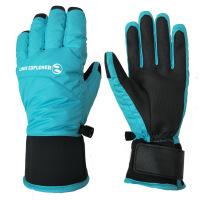 冬季滑雪手套保暖男女雪地雪山冲锋衣防水防寒防风外卖骑行手套 天