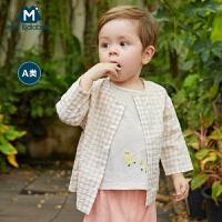 【119元任选2件】迷你巴拉巴拉男女宝宝外套2020年夏季新款空调服儿童开衫便服