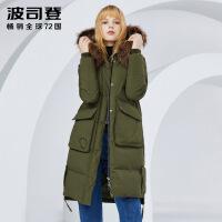 波司登长款羽绒服女大毛领冬季防寒保暖外套2018新款