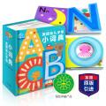英国幼儿字母小词典