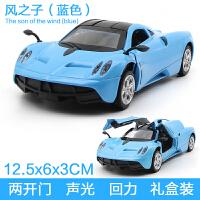 合金小汽车模型兰博基尼宝马车模儿童玩具车声光回力车轿车礼物 风之子-蓝 盒装