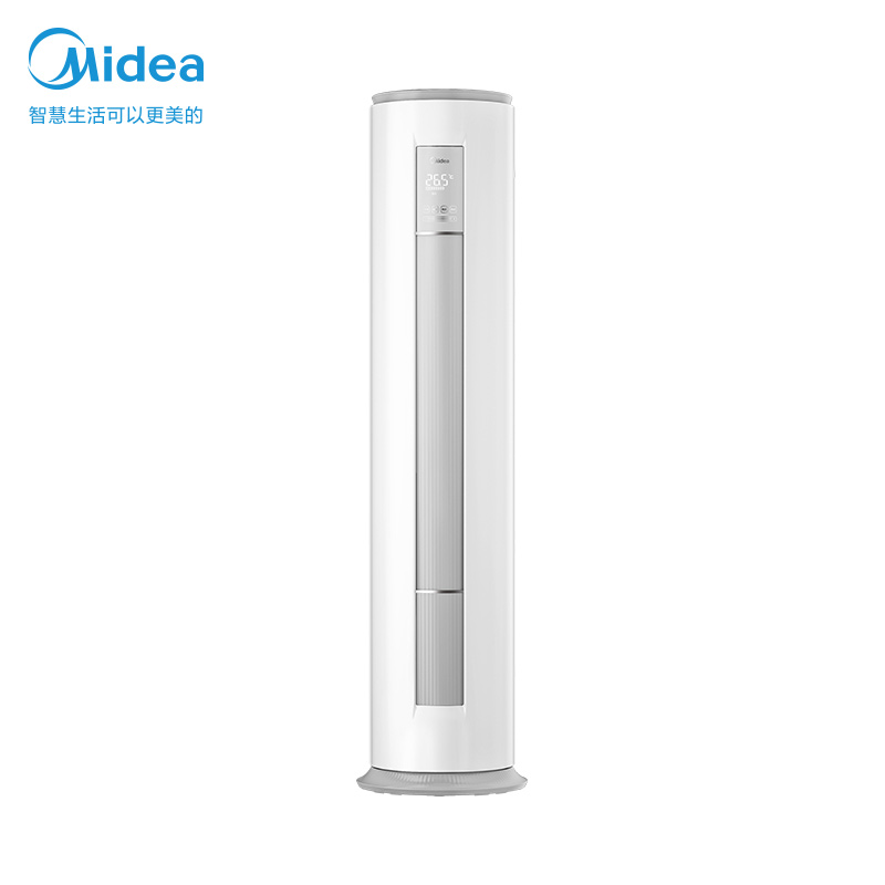 美的(Midea)空调 3匹新能效变频 智能家用立式柜机 冷暖空调 3P圆柱智行二代KFR-72LW/N8MJA3 新能效 静音 节能 圆柱式空调 全直流变频