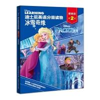 迪士尼英语分级读物・提高级・第2级 冰雪奇缘