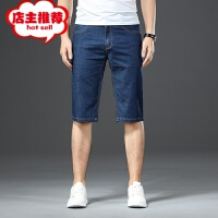 牛仔短裤男夏季薄款中裤2019新款五分裤男青年韩版宽松牛仔短裤男 蓝色