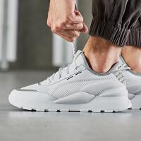 PUMA彪马男鞋2018秋冬新款休闲鞋小白鞋运动鞋367680