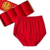 老人红色三角裤男加肥加大高腰中老年人女大红本命年内裤喜庆短裤