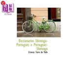 【中商海外直订】Diccionarios Shironga-Portuguez E Portuguez-Shirong