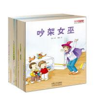 【旧书二手书九成新】天天游戏力(第1、2合辑,全18册)/李岩