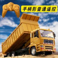 六一儿童节礼物遥控货车儿童工程自卸大卡车遥控汽车充电运输翻斗车男孩电动玩具模型3-6岁男孩玩具