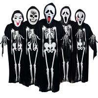 欢乐童年-万圣节 化妆舞会服饰万圣节服装 衣服 骷髅骨架鬼衣 儿童 恐怖面具