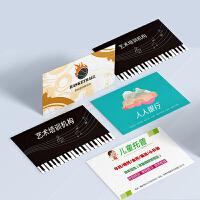 名片制作设计双面印刷二维码定做广告小卡片定制创意个性打印名片卡特种纸贷款公司保险快递不干胶宣传卡 不