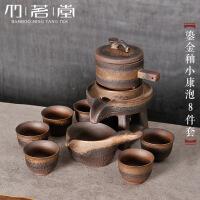 【特惠购】时来运转半自动石墨懒人功夫茶具套装家用日式粗陶盖碗泡茶器茶滤 鎏金釉小康泡8件套 8件