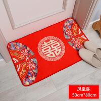 婚庆结婚用品新房装饰卧室房门地垫地毯门垫婚房布置创意喜字脚垫