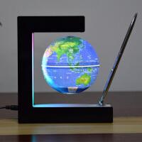 磁悬浮地球仪 磁悬浮发光自转地球仪办公室桌面科技摆件创意小学初中生日礼物 E型4寸(带笔)中文蓝发光 自转
