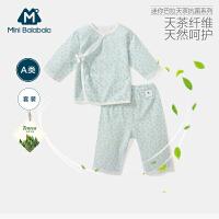 迷你巴拉巴拉新生儿宝宝套装2020夏款纯棉内衣0-3月抗菌面料套装